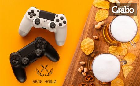 1 час игра на Playstation 4, плюс 2 сандвича с шунка и кашкавал и сок Cappy, по избор