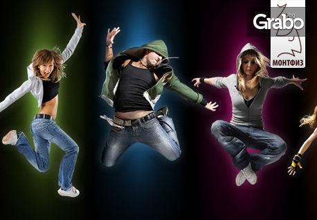 Раздвижи се с 4 посещения на танци - на половин цена от MONTFIZ Soul & Body
