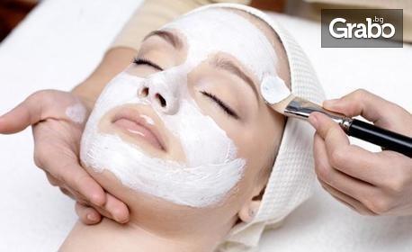 Почистване на лице с ензимен пилинг, криотерапия, RF лифтинг с хиалуронов серум и маска