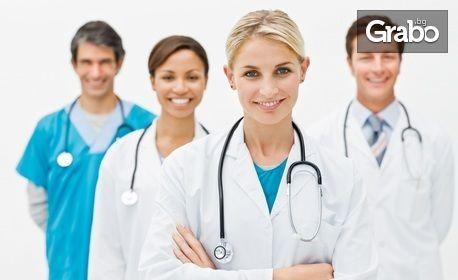Гинекологичен преглед, ултразвуково изследване и цитонамазка