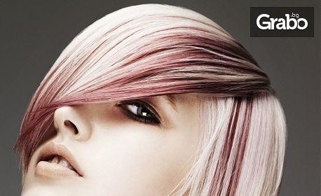 Кератинова терапия за трайно изправяне на коса с продукти Alfaparf