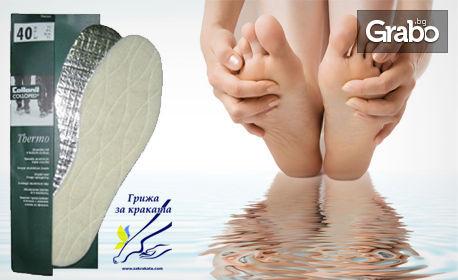 2 чифта трислойни термостелки за обувки