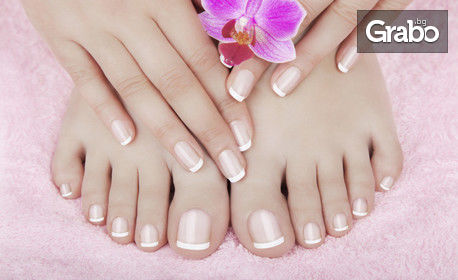 Маникюр или педикюр с гел лак, заздравяваща терапия за нокти с диамантен прах, SPA педикюр или изграждане на нокти с гел