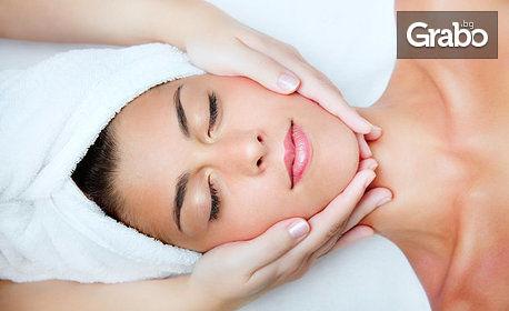 Сияйно лице! Парафинова терапия или дълбоко почистване в 9 стъпки