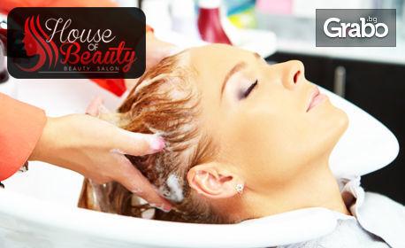 Кератинова терапия за коса или оформяне на прическа по избор