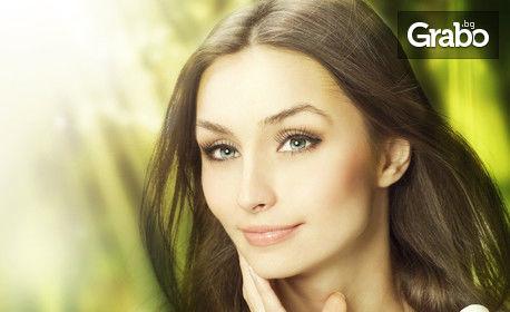 Хиалуронова терапия за лице плюс диамантен пилинг, или водно дермабразио плюс кислородна маска