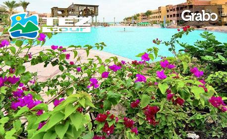 Виж Египет! 7 нощувки на база 24 Hours All Inclusive в Sunny Days El Palacio Hotel 5*, Хургада, и самолетен билет