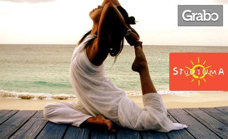 70% отстъпка от 5 посещения по йога за начинаещи