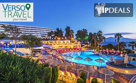 Почивка в Кушадасъ през Октомври! 7 нощувки на база All Inclusive в Хотел Grand Blue Sky****+