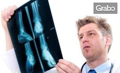 Ехографски преглед на тазобедрени, коленни или раменни стави, плюс консултация от ортопед-травматолог