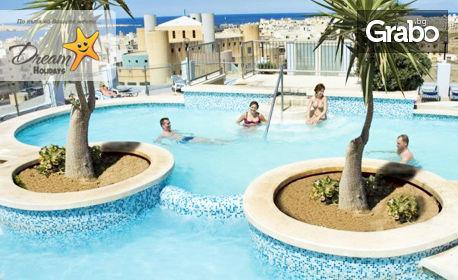 Ранни записвания за почивка в Малта! 7 нощувки със закуски в Хотел Oriana At The Topaz**** в Буджиба