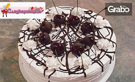 Вкусна торта по избор - Лятна черешова или Сахер