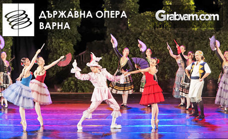 """Балетният спектакъл """"Дон Кихот"""" на 21 Юни"""