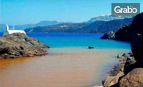 Лятна екскурзия до остров Санторини! 7 нощувки със закуски, плюс самолетен транспорт и възможност за Червения плаж