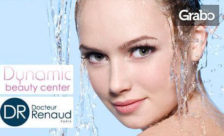 Почистване на лице с продукти на Dr. Renaud или обогатено почистване с ултразвукова шпатула
