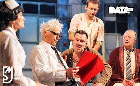 """Спектакълът """"Полет над кукувиче гнездо"""" със Станимир Гъмов - на 20 Ноември"""
