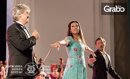 "Концертът ""Уестсайдска история - любовта на Мария и Тони"" - на 15 Август на остров Света Анастасия, плюс транспорт с корабче от Бургас"
