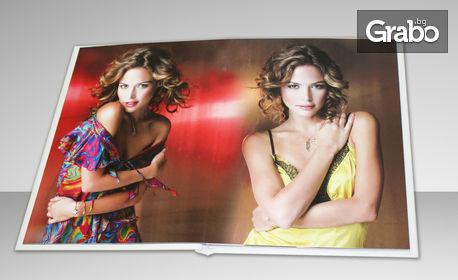 Луксозна фотокнига с 16, 20 или 32 страници от фотохартия FUJIFILM, плюс дизайн и обработка
