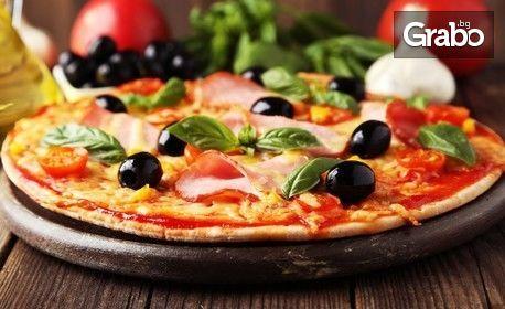 Салата и пица на пещ, по избор