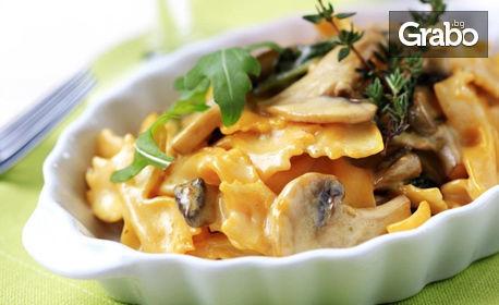 Фарфале по вегетариански или със сьомга, или спагети Карбонара