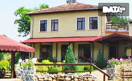 Почивка за двама в Еленския Балкан! 2 нощувки със закуски и една вечеря, плюс басейн - с. Хъневци