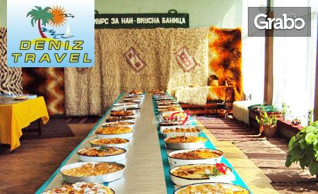 Посети Фестивала на баницата в Сърбия! Еднодневна екскурзия до Пирот и Бела Паланка на 11 Август