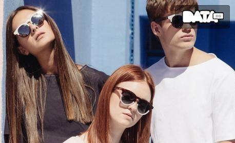 Унисекс поляризирани слънчеви очила Wolfnoir