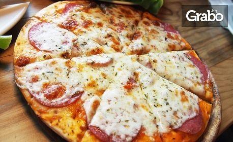 Салата, плюс основно ястие или пица, по избор