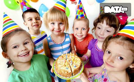 2 часа парти за до 10 деца, с меню и игри