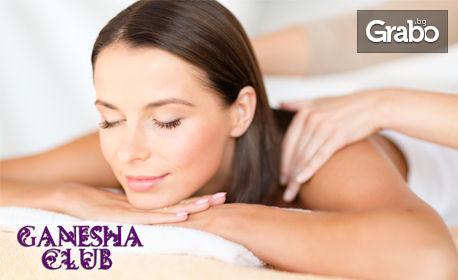 """Ориенталска SPA терапия """"Малайзия"""" с пилинг и масаж - частичен или на цяло тяло"""
