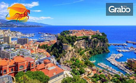 До Френската Ривиера през Октомври! 4 нощувки със закуски, самолетен транспорт и програма в Ница, Кан и Антиб