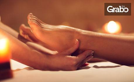 Релаксиращ масаж на цяло тяло с магнезиево олио и чаено дърво, плюс рефлексотерапия на стъпала и глава