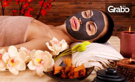 Дълбоко почистване на лице, плюс шоколадова антистрес терапия