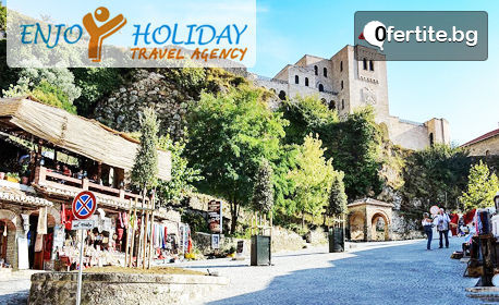 Last Minute за Нова година в Албания! Виж Скопие, Дуръс и Елбасан с 3 нощувки със закуски и 2 вечери, плюс транспорт