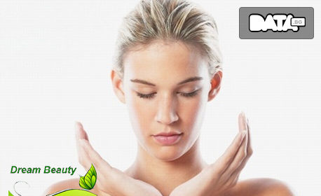 Почистване на лице с продукти на Collagena или терапия по избор