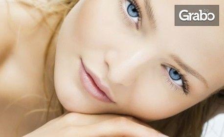 Почистване на лице, плюс хиалуронова, кислородна или ботокс терапия, или терапия с арган и маслини