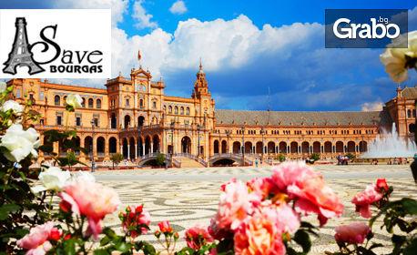 Екскурзия до Севиля, Мадрид, Гранада и полуостров Гибралтар! 4