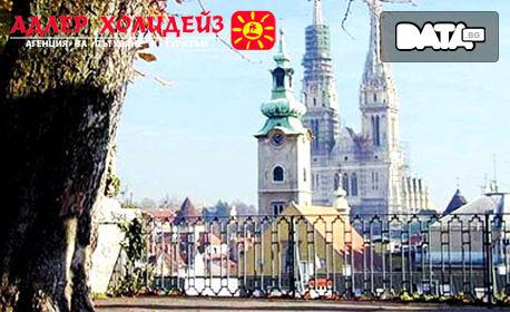 Карнавал във Венеция - Полетът на Ангела! Виж още Лидо ди Йезоло, Загреб и Любляна, с 3 нощувки със закуски и транспорт