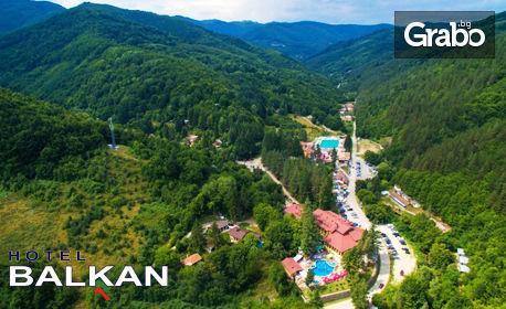 През Юни в Троянския Балкан! Нощувка със закуска, плюс релакс зона, в с. Чифлик