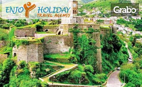 Октомврийска екскурзия до Албания! 3 нощувки със закуски и вечери в Саранда, плюс транспорт и посещение на гръцкия град Янина