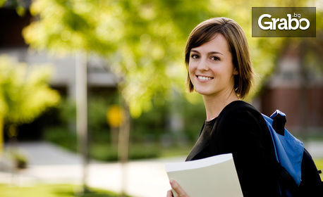 Разговорен курс по английски език за ученици от 4 до 6 клас - ниво А1