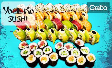 Екзотично хапване по избор! Суши сет с 24, 50 или 88 хапки, плюс