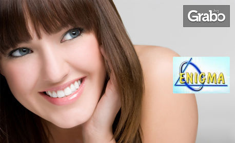Кислороден пилинг и неинжективна мезотерапия с хиалуронова киселина с лифтинг ефект, плюс масаж на лице, шия и деколте