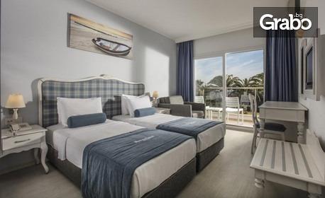 """Лято в Кушадасъ! 7 нощувки на база All Inclusive в Хотел Atlantique Holiday Club***, плюс вход за Аквапарк """"Тортуга"""""""