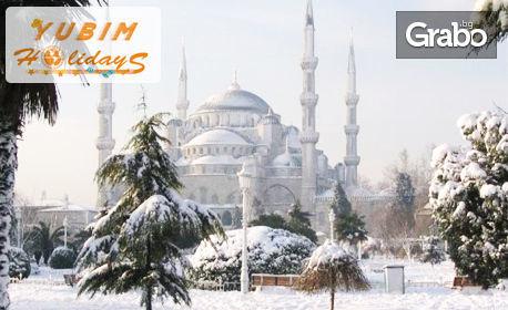 За Нова Година в Истанбул! 3 нощувки със закуски, плюс транспорт и посещение на Одрин