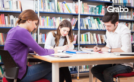 Курс по БЕЛ или Математика - подготовка за матура след 12 клас