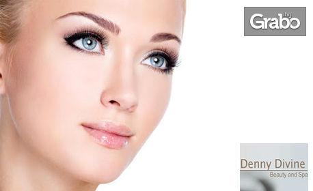 1 или 3 процедури диамантено микродермабразио на лице, плюс мезотерапия