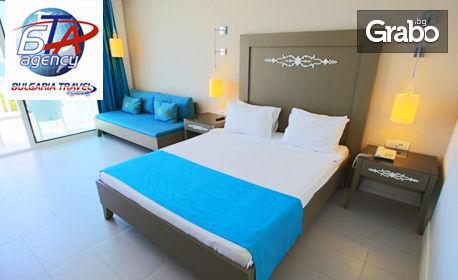 9-дневна почивка в Бодрум през Октомври! 7 нощувки на база Ultra All Inclusive в Rexene Resort****, плюс транспорт