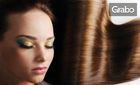 Измиване на коса и оформяне със сешоар, без или със подстригване