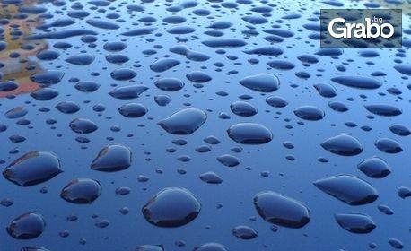 Цялостно полиране на лек автомобил с 3 полир пасти, плюс нанасяне на керамично покритие - течен полимер